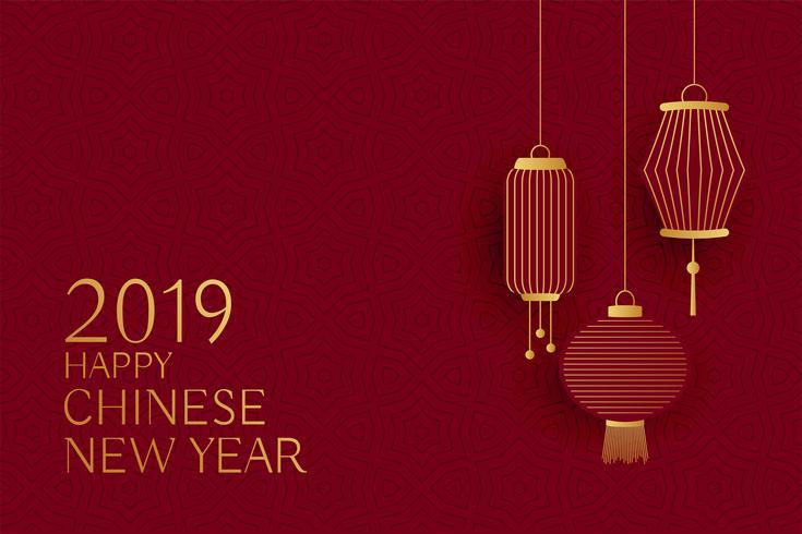 joyeux nouvel an chinois 2019 avec lanternes suspendues