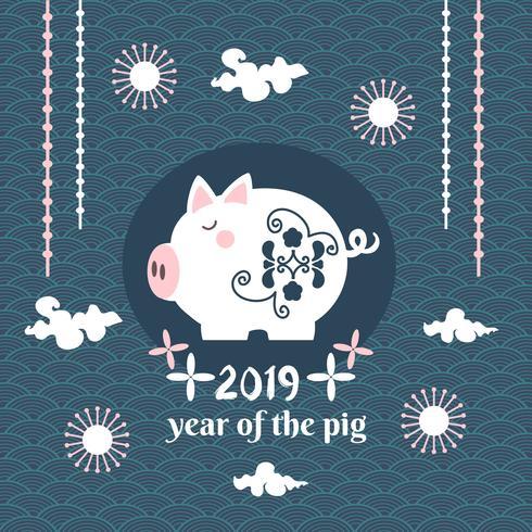 Chinesisches Neujahr Schwein Vektor Kostenlose Vektor Kunst