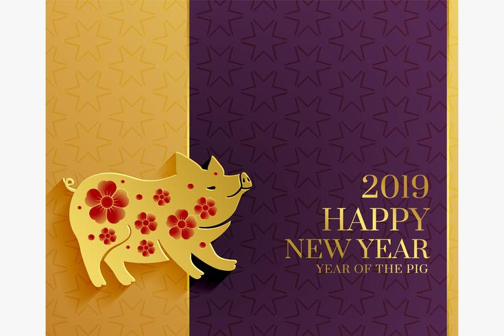 felice anno nuovo cinese dello sfondo di progettazione maiale