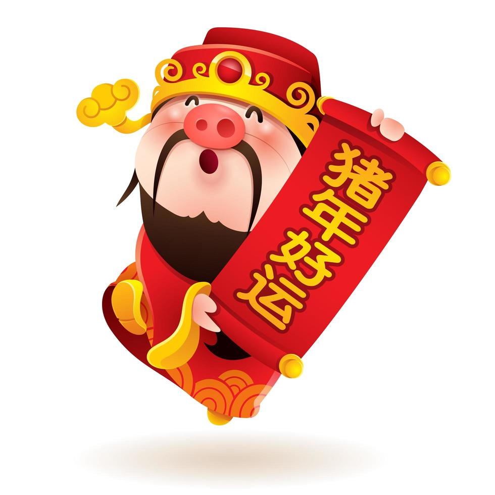 Chinese God of Wealth with a pig nose and scroll vector