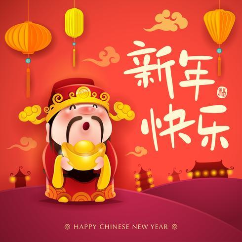 Dieu chinois de la richesse