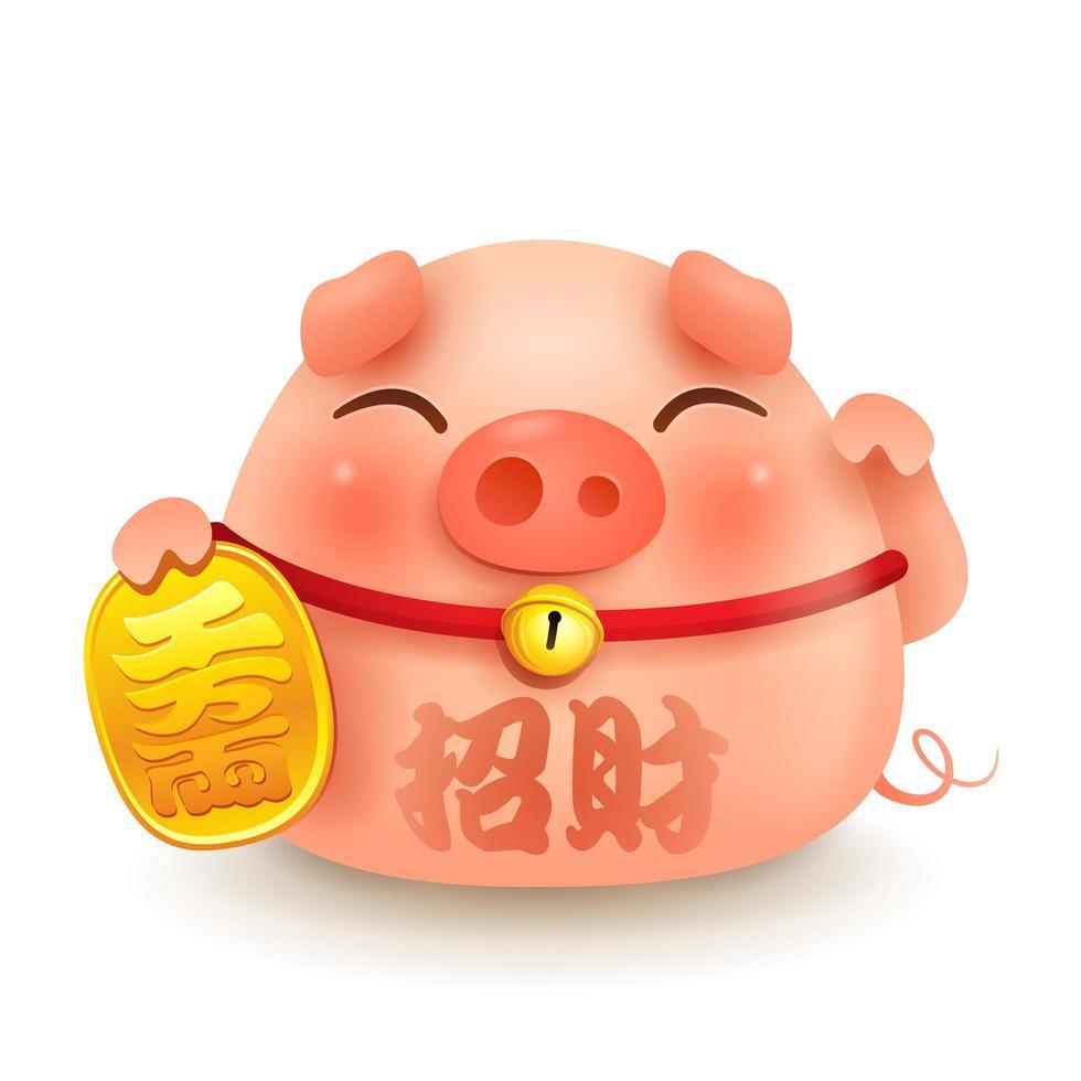 Lucky Pig kinesiskt nyår