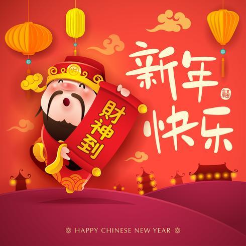 Kinesiska Gud av rikedom