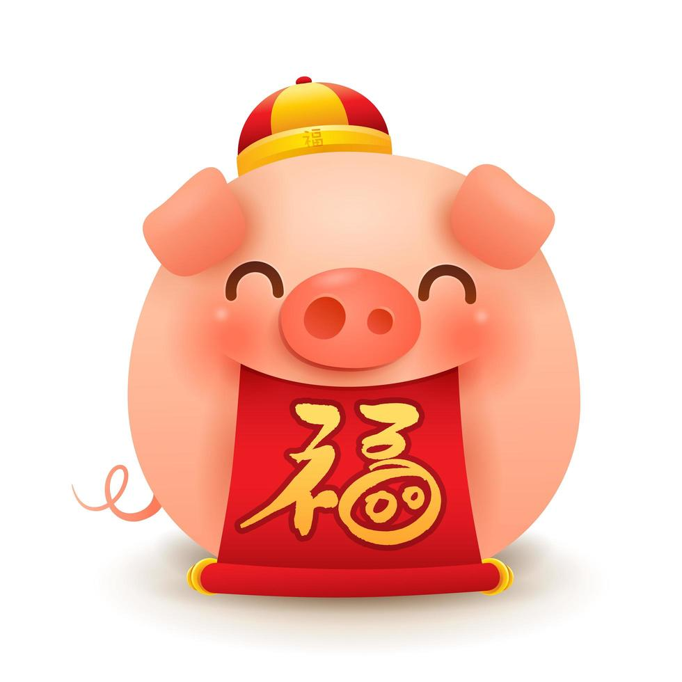 The Fat Little Pig with Chinese scroll vetor