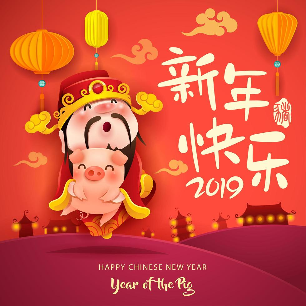 Chinese God of Wealth vector