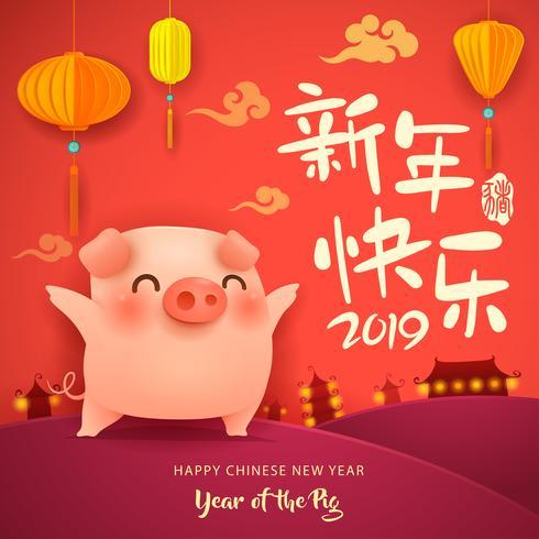 Kinesiskt nyår Årets gris