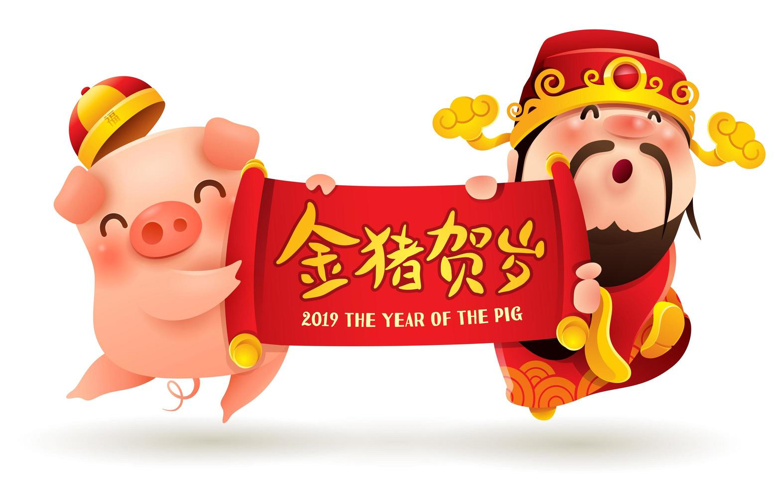Chinese God of Wealth and Little Pig with scroll vector