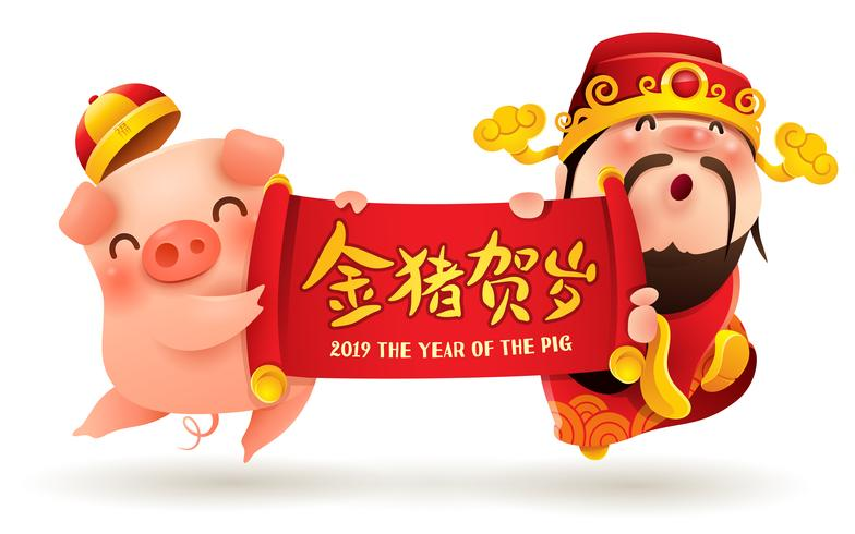 Chinese God of Wealth and Little Pig met scroll