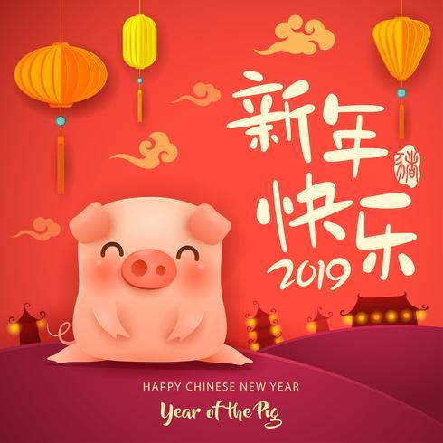 Nouvel An Chinois L'année du cochon