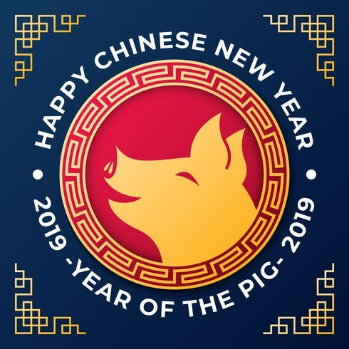 Glückliche Fahnen-Karte des Chinesischen Neujahrs mit Goldschwein-Schablone