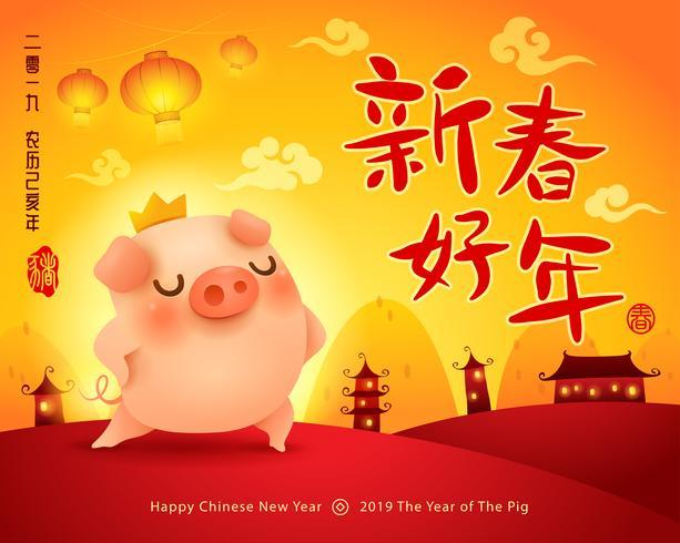Ano Novo Chinês O Ano do Porco