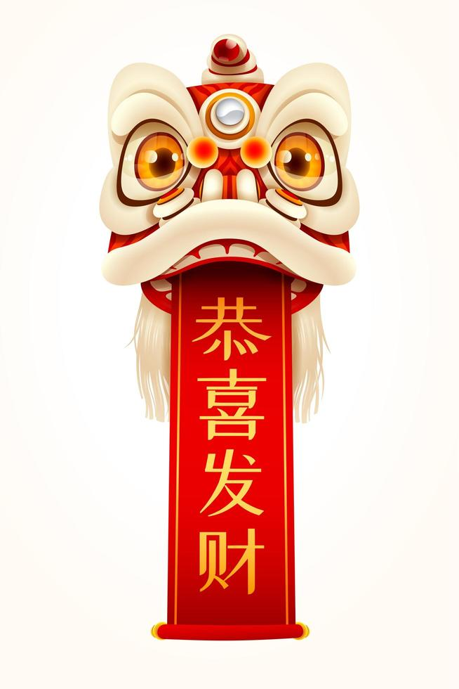 Chinese New Year Lion Dance Head with scroll vecteur