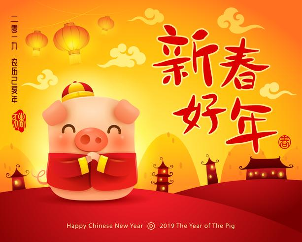 Chinesisches Neujahr Das Jahr des Schweins