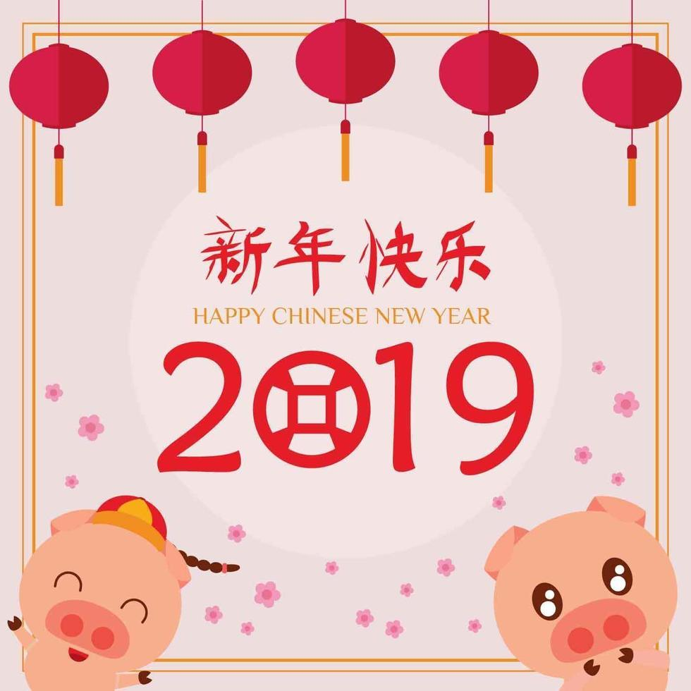 Happy Chinese New Year 2019 of the Pig - Download Free Vector Art