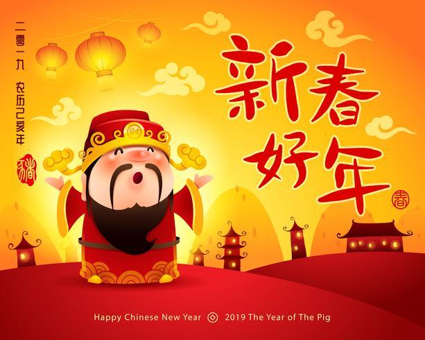 Deus chinês da riqueza