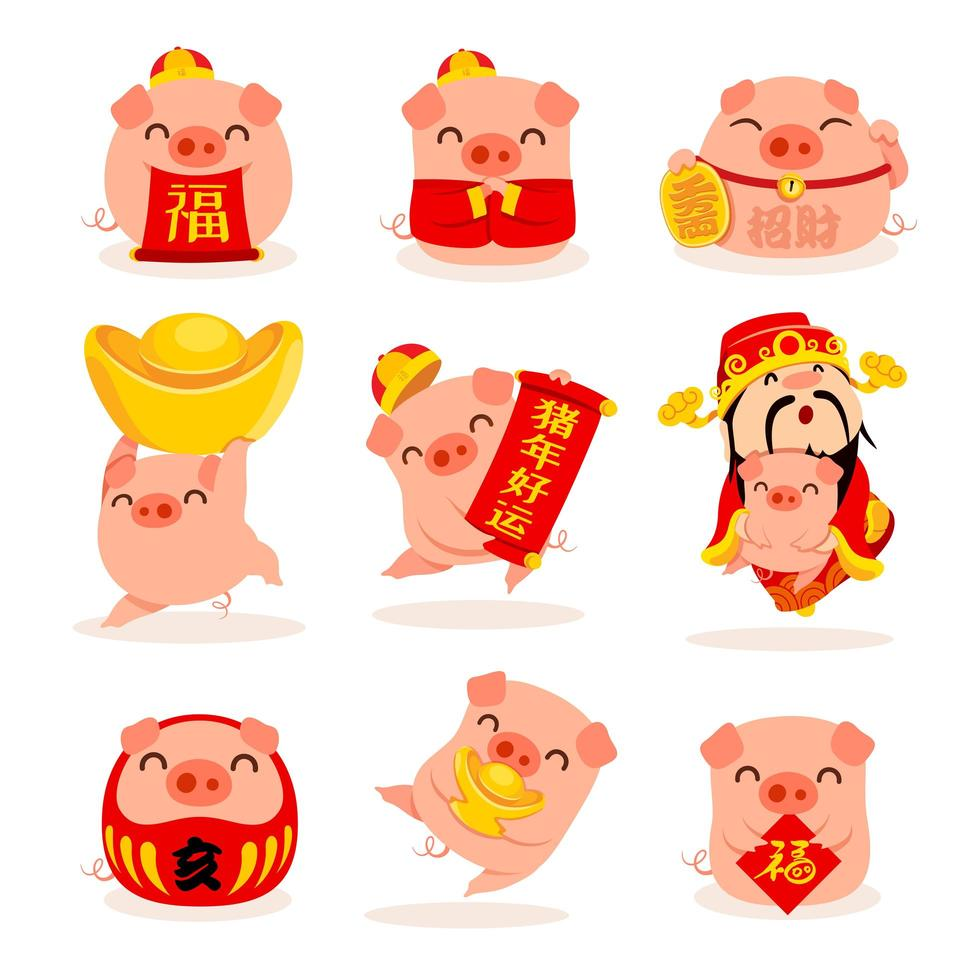 Collection of little piggy vetor