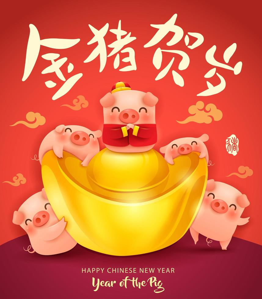 Five little pigs with chinese gold ingot vecteur