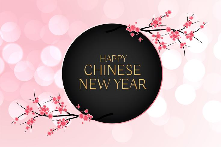elegant chinese new year flower background