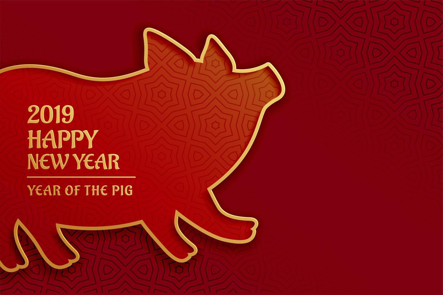 Schwein goldene Silhouette für chinesisches Neujahr