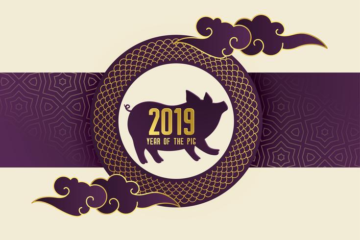 2019, nouvel an chinois du fond de cochon