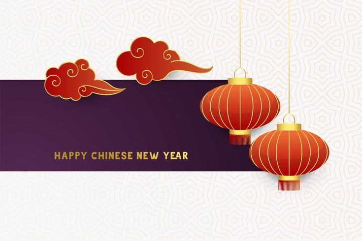 joyeux nouvel an chinois fond décoratif avec des nuages et des lampes