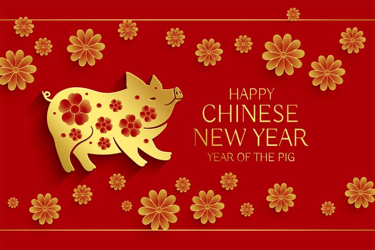 année du cochon fond du nouvel an chinois