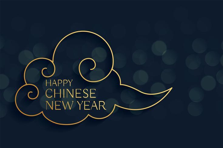 felice anno nuovo sfondo nuvola cinese