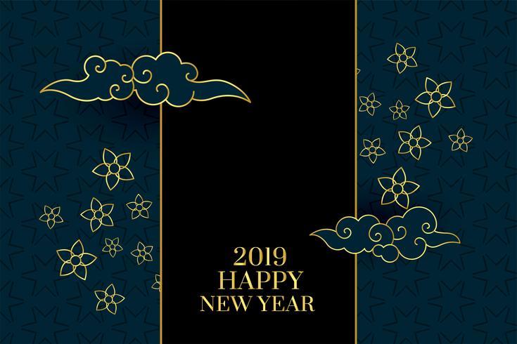 2019 glücklicher chinesischer Hintergrund des neuen Jahres mit Wolken und Blumen