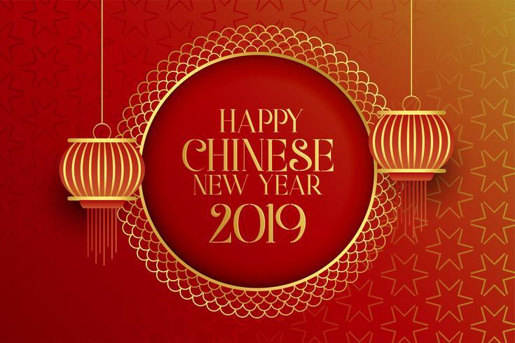 Happy Chinese 2019 neues Jahr mit hängenden Laternen