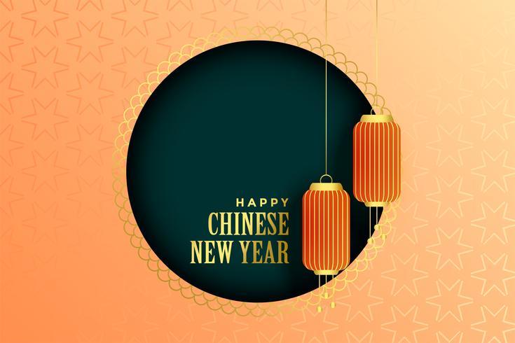 glücklicher chinesischer Rahmen des neuen Jahres mit Textraum und hängenden Lampen