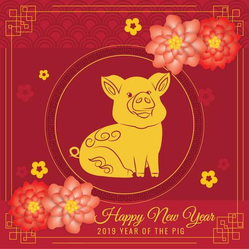 Vektor 2019 Chinesisches Neujahr Hintergrund
