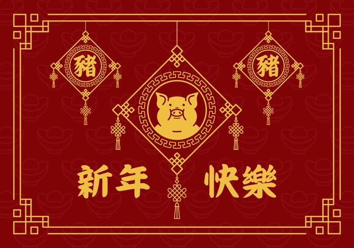 Chinese New Year Of The Pig vector