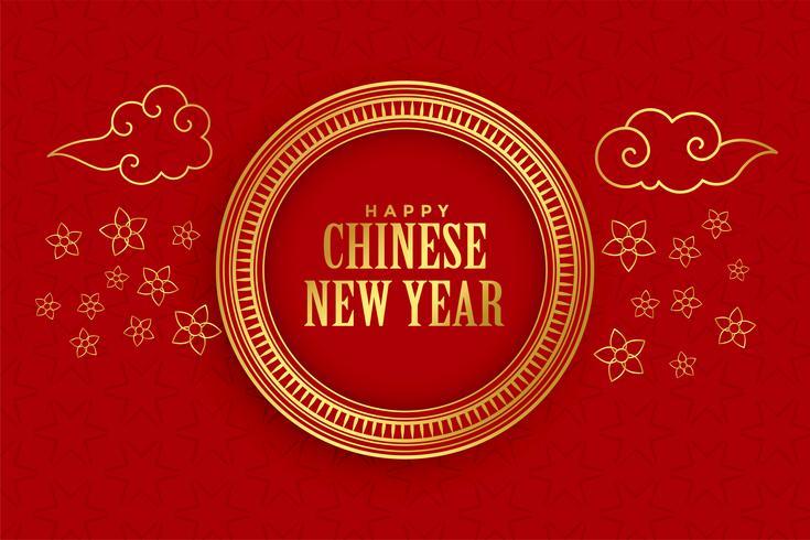 joyeux design décoratif du nouvel an chinois