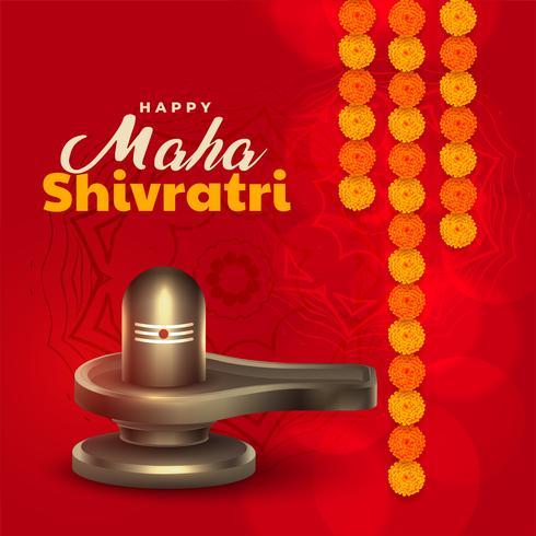 shivling illustration för maha shivratri festival