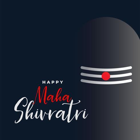 maha shivratri bakgrund med shivling illustration