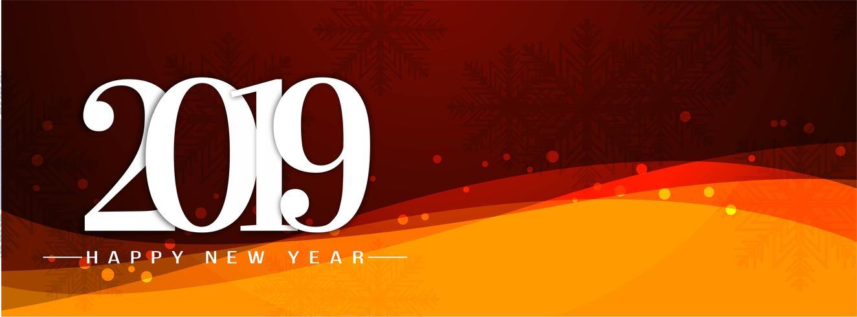 Gott nytt år 2019 dekorativt banderollsmall