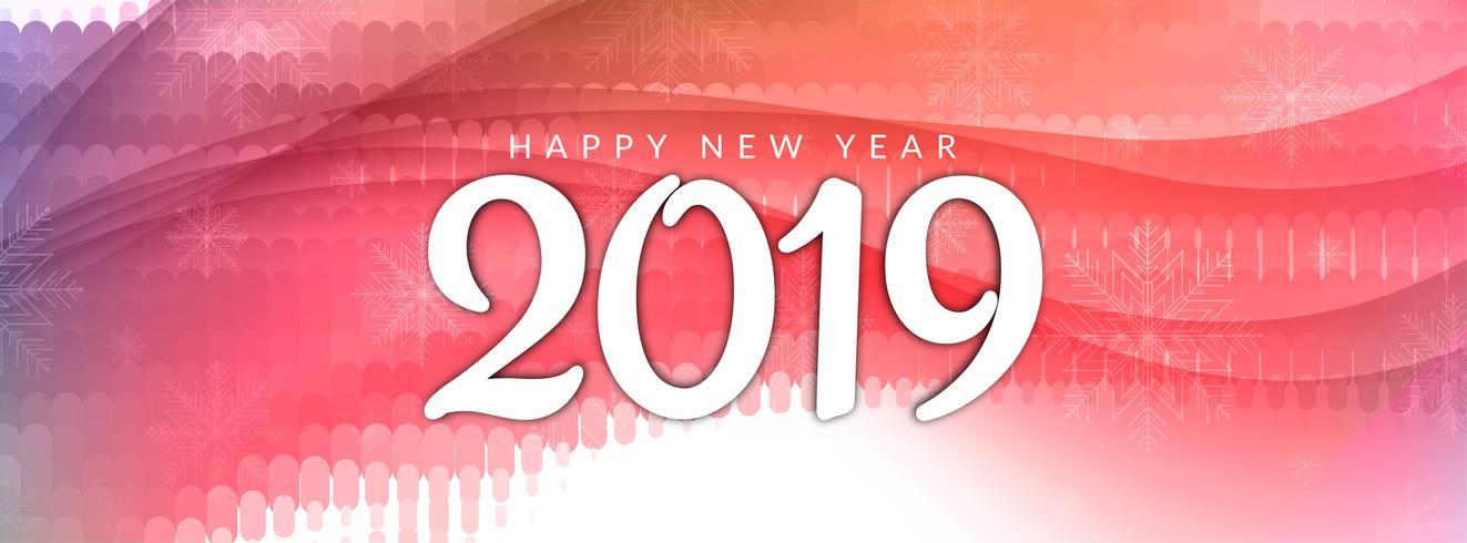 Abstrakt nyår 2019 snygg bannermall