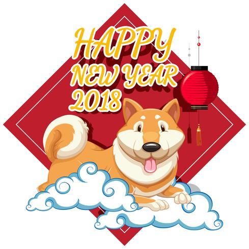 Conception de cartes de bonne année avec chien sur les nuages