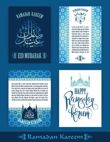 Ramadan Kareem. Conjunto de modelos de design do Ramadã. vetor