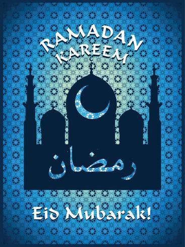 Ramadan Kareem. Vector Illustration.