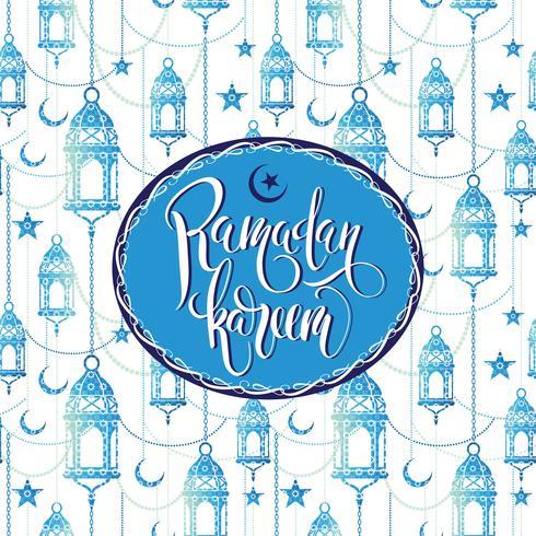 Ramadan Kareem. Lettering design.