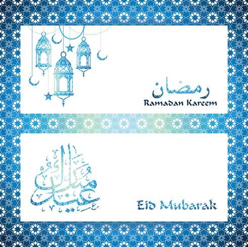 Ramadan Kareem. Ilustracion vectorial