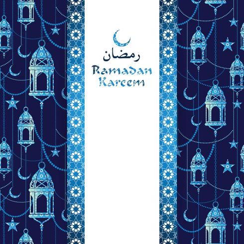 Ramadan Kareem. Vector Illustration.