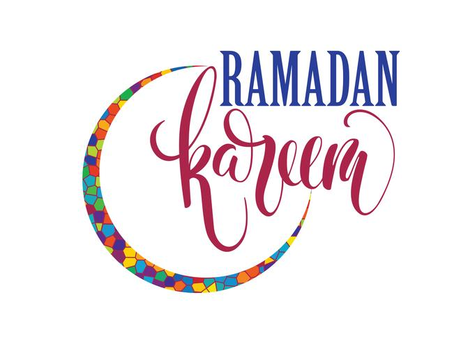 Kareem Ramadan. Conception de lettrage. vecteur