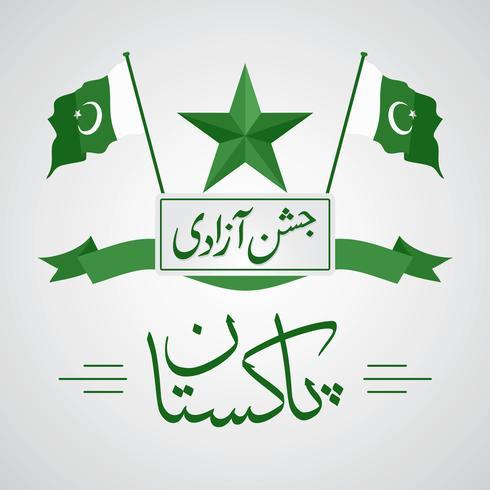 Dia da Independência feliz o 14 de agosto Paquistão Cartão Comemorativo vetor