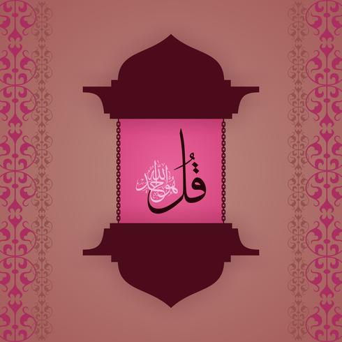 Ramadan Kareem Greeting Background Islamic with Arabic Pattern vector