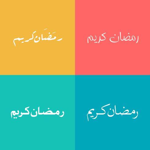Ramadan Kareem Greeting Background Islâmica com padrão árabe
