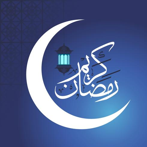 Ramadan Kareem Greeting Background Islamic with Arabic Pattern vector