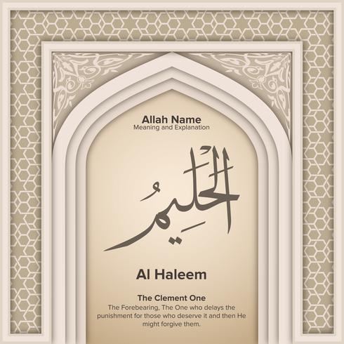 99 nombres de Allah con significado y explicación