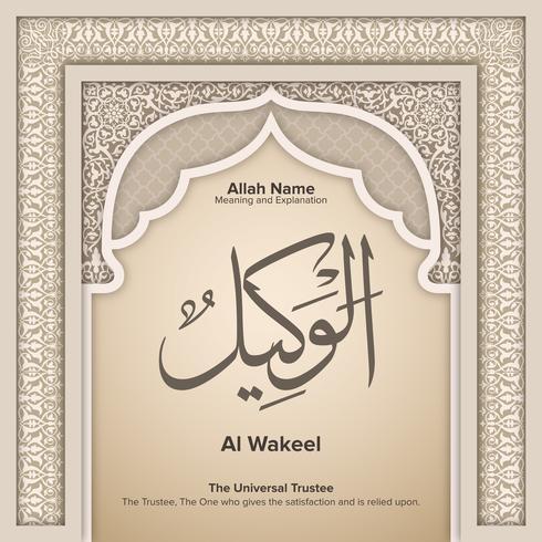 99 Namen Van Allah Met Betekenis En Toelichting Download Gratis